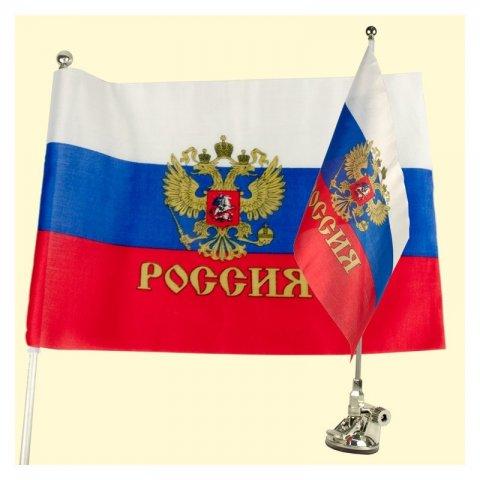 Exporter vos colis depuis la France vers la RUSSIE